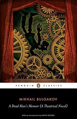 A Dead Man's Memoir By Bulgakov, Mikhail Afanasevich/ Bromfield, Andrew (TRN)/ Gessen, Keith (INT)